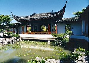 Dr Sun Yat-Sen Gardens