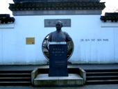 Dr. Sun Yat Sen Gardens Statue