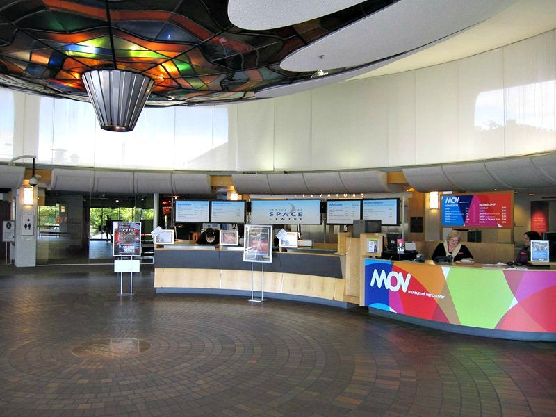Lobby of the H.R. MacMillan Space Centre